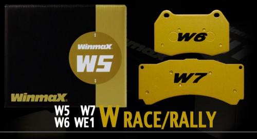 Winmax W5 - Subaru BRZ Performance Package / WRX STi / Mitsubishi Evolution VIII / IX (Rear)