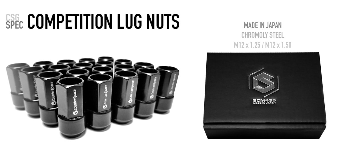 CSG Spec Competition Lug Nuts